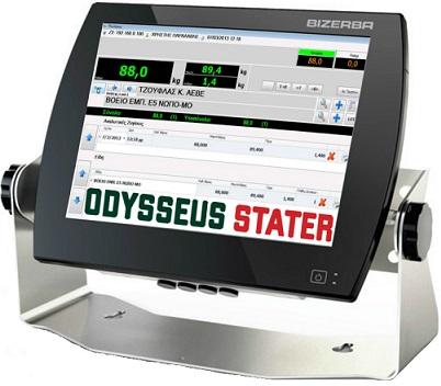 Εγκατάσταση Odysseus ERP σε βιομηχανικό υπολογιστή is65