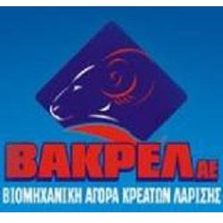 bakrel
