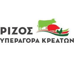 Rizos250