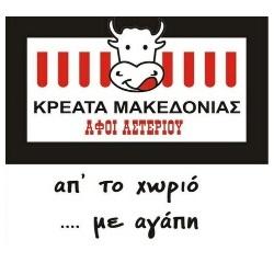 Kreata_makedonias_Asteriou